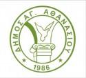 Dimos-Agiou-Athanasiou-logo-332x300