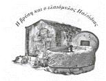 palwdia logo