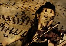 Σχέδιο Στήριξη Δραστηριοτήτων για Ανάπτυξη της Μουσικής 2017