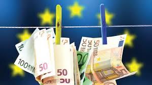 Πρόσβαση σε χρηματοδότηση της ΕΕ