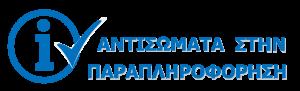 ANTISOMATA-3